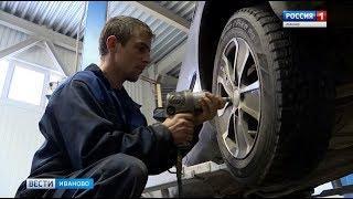 Инспекторы ГИБДД призывают водителей Ивановской области поторопиться с заменой шин