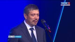"""Конкурс АО """"Транснефть"""" """"Лучший по профессии""""  в Брянске"""