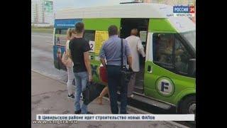 Жители микрорайона «Садовый» страдают из-за нехватки пассажирского транспорта
