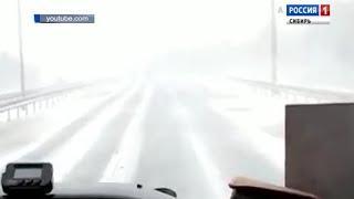 Синоптики предупредили жителей трех регионов Сибири об ухудшении погодных условий