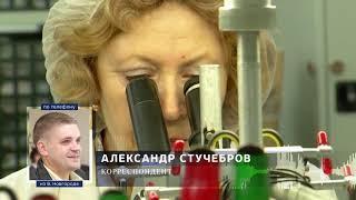 В Новгороде начались Дни Томской области