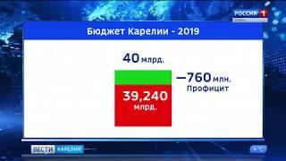 Бюджет республики  на следующий год принят в первом чтении