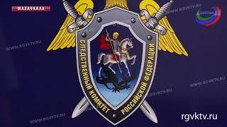 Бывшего  главу Левашинского  района подозревают в хищении более  74 миллионов рублей