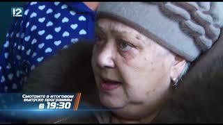 Омск: Час новостей от 6 декабря 2018 года (17:00). Новости