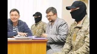 СБУ пыталась завербовать журналистку РИА Новости