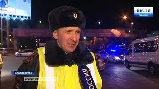 Руководство территориальных отделов ГИБДД Приморья вышло на боробу с пьяными водителями