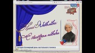 Архив электронной документации подготовил мультимедийный проект, посвящённый актрисе Нине Яковлевой