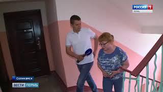 Опасных лифтов в Прикамье становится меньше