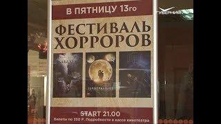 """Самарцы увидели киноверсию оперы """"Евгений Онегин"""""""