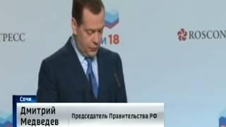 Д. Медведев и губернаторы