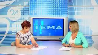 В программе «Тема» обсуждаем организацию выборов депутатов Белгородского Горсовета