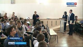 Праздник в честь окончания учебного года провели школе-интернате для слабовидящих детей