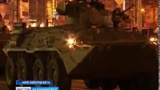В Гусеве отрепетировали военный парад