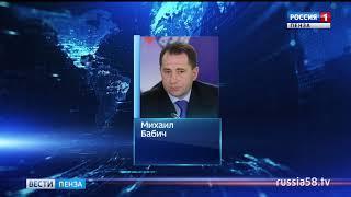 Михаил Бабич назначен послом в Белоруссии