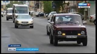 Астраханские дороги стали безопаснее и качественнее