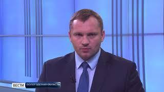 Владелец череповецкой УК объявлен в международный розыск