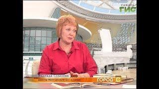 """""""Город С"""" от 06.06.2018"""