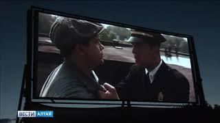 Барнаульцев приглашают посмотреть кино из машины
