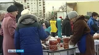 Сегодня в Барнауле проходят традиционные продовольственные ярмарки