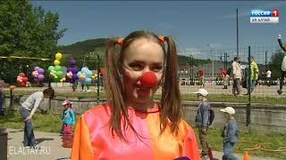 День защиты детей в Горно-Алтайске