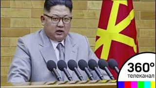 КНДР готова отказаться от ядерного оружия