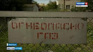 Сжиженный газ в Алтайском крае подорожал и стал дефицитом