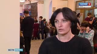 В Перми наградили победителей конкурса «Студенческая весна»
