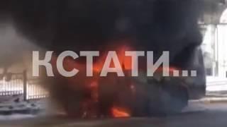 Маршрутка, полная людей, загорелась сегодня в центре города