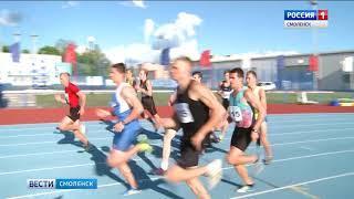 Лучшие легкоатлеты-универсалы страны посоревновались в Смоленске