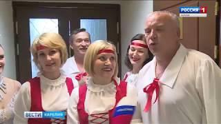 """""""Вести-Карелия"""". 14.06.2018"""