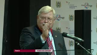 Стратегию развития Томской области ждёт перезагрузка