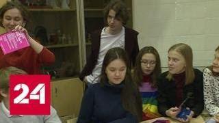 Молодежная команда: юные искусствоведы прочитают лекции в Пушкинском музее - Россия 24