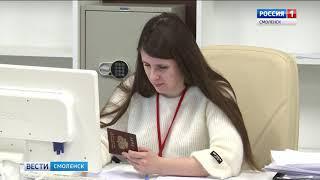 Смоленские полицейские рассказали о выдаче загранпаспортов