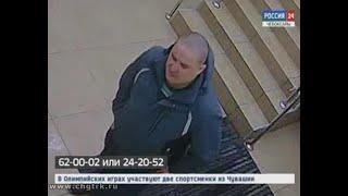 Чувашские полицейские просят жителей республики помочь найти мужчину, похитившего деньги из банкомат