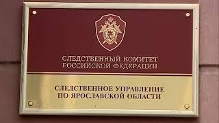 Подробности смерти руководителя Ярославского АТП Евгения Нестеренко