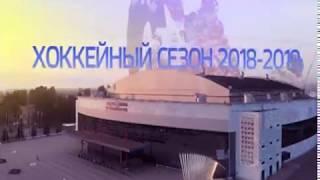«Локомотив» сразится в домашнем матче с «Витязем»