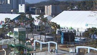Зимние Олимпийские игры открываются сегодня в Пхенчхане