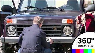 В ближайшем будущем россияне смогут выбирать автомобильные номера - СМИ2