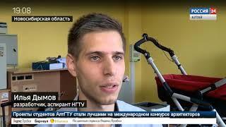 Студенты из Новосибирска разработали самоходную детскую электро-коляску