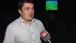 Более 300 болельщиков собрала трансляция матча Россия-Уругвай в ПКиО  Биробиджана(РИА Биробиджан)