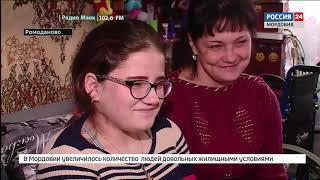 «Добро без границ» Таня Семенова из Ромоданова с детства прикована к инвалидному креслу