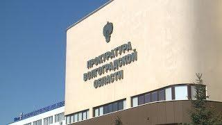 Экс-председатель думы Краснослободска осужден за покушение на мошенничество