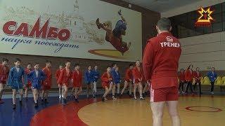 Самбисты 47-й школы вошли в число лучших всероссийского марафона «Дни самбо в школах России»