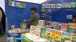 В Новосибирске открыли первую школьную ярмарку