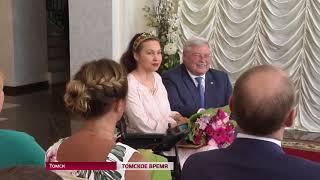Глава региона наградил заслуженных томичей