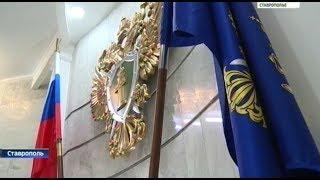 """Прокурорский надзор"" 12.05.2018"