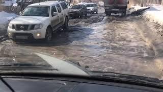 Потоп в Ленинском районе