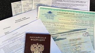 Как дорого югорчанам обойдётся восстановление утерянных документов
