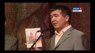 А. Сулреков - Лауреат литературной премии