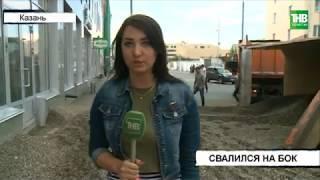 Грузовик, груженный щебнем, упал рядом с остановкой общественного транспорта - ТНВ